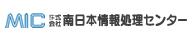 株式會社南面日本信息處理中心
