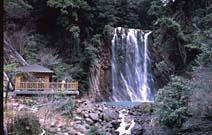 Waterfall photograph of Maruo