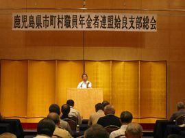 市長の活動報告(平成26年7月分)